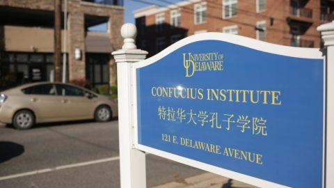 House Republicans Announce Probe Into Chinese Propaganda In US Academia