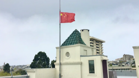 Chinese Consulate In San Francisco Is Harboring Military Fugitive